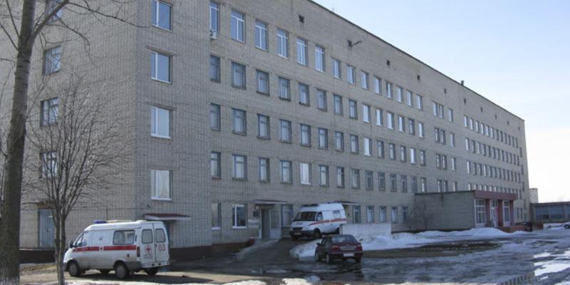 ОБУЗ «Горшеченская центральная районная больница»