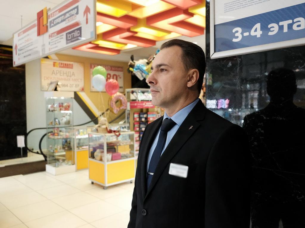 Охрана торговых центров Курск
